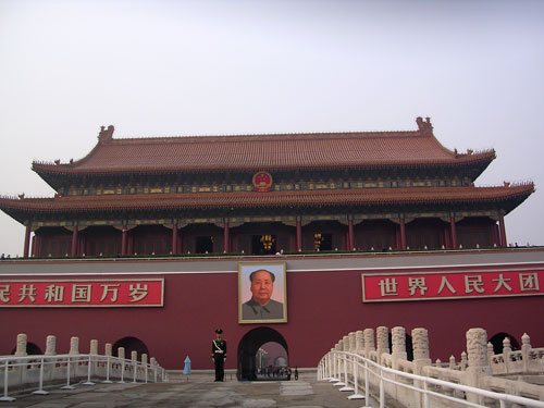 Chairman Mao, Tiananman Gate, Beijing, China 2007