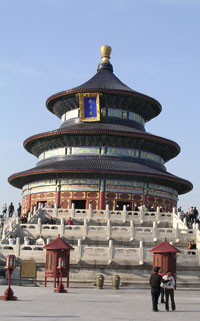 Hall of Prayer for Good Harvest, Temple of Heaven,  Beijing, China 2007