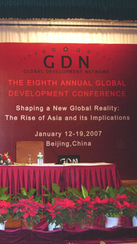 Global Development Conference, Beijing, 2007