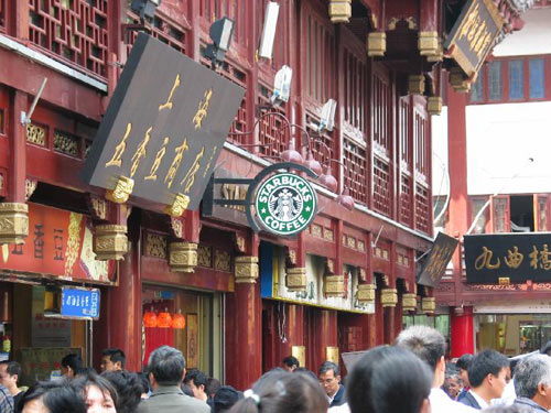 Starbucks Coffee in Shanghai, China