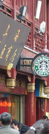 Starbucks Coffee in Shanghai, China, 2006