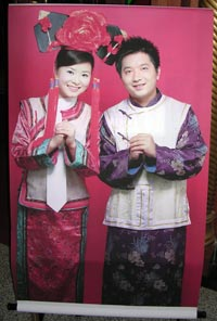 Wedding Picture (red dress) China 2007