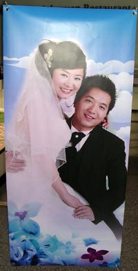 Wedding Picture (white dress) China 2007