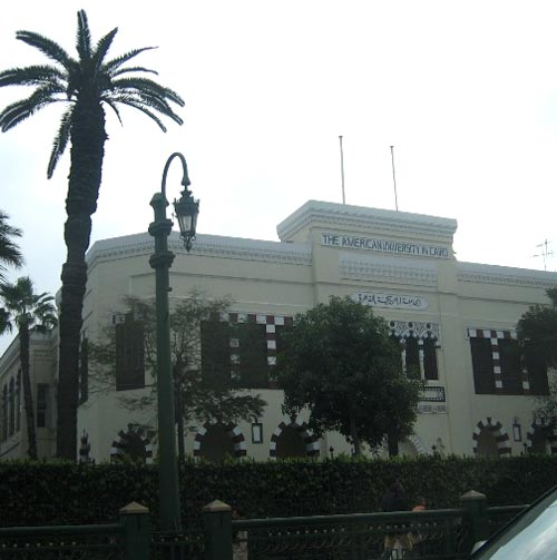 The American University in Cairo, 2007