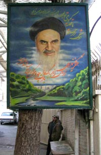 Ayatollah Khomeini, a Leader of the 1979 Iranian Revolution