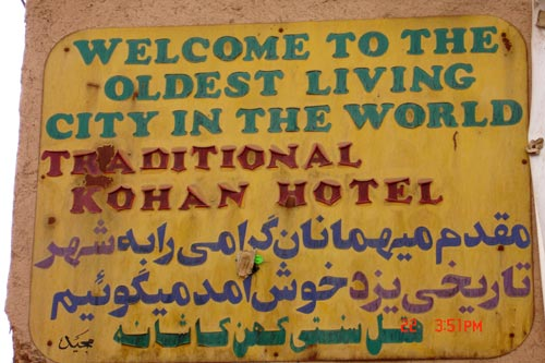 Sign in Yazd, Iran, 2008