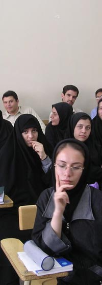 Students at the University of Tehran, Iran, 2004