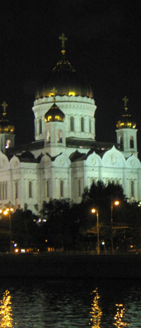 Cathedral of Christ our Savior, Moscow, Russia