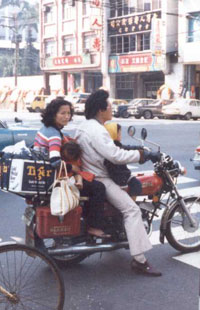 Urban Family Transportation, Taiwan, 1980s