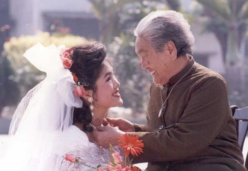 Bride and Older Woman, Taiwan, 1980s