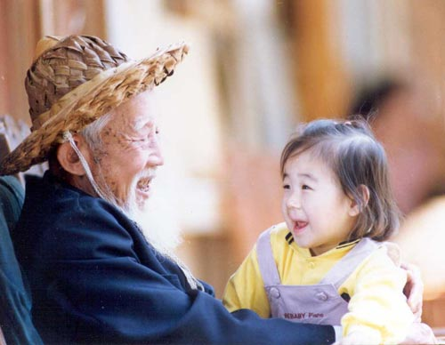 Elder and child, Taiwan, 1980s